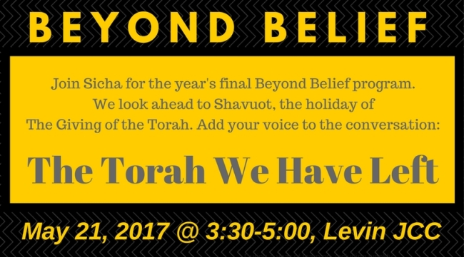 Beyond Belief 5.21.2017 postcard