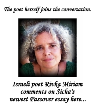 Rivka Miriam comments on Sicha's newest essay