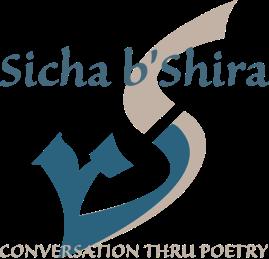 Sicha bShira2