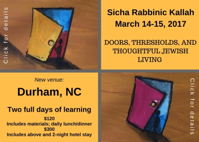 sicha-rabbinic-kallah-new