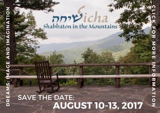sicha-shabbaton-2017-postcard-1