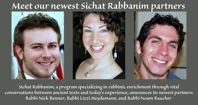 Sichat Rabbanim 2015