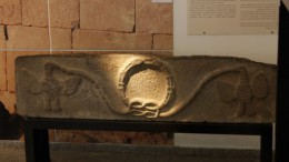 Lintel from Golan Archaeological Museum, Israel