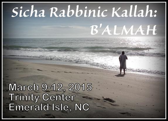 Rabbinic Kallah 2015 postcard