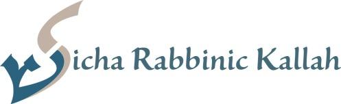 Rabbinic Kallah logo