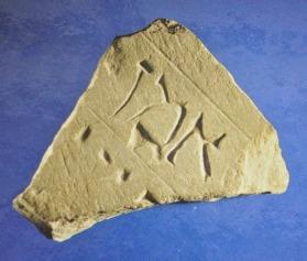 Amen stone-square