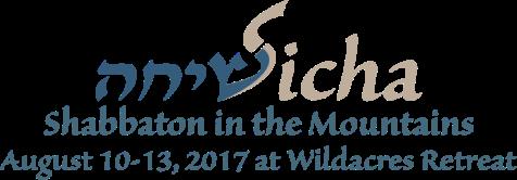 Sicha Shabbaton2017 centered logo