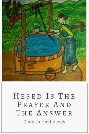 Hesed is the prayer (1)