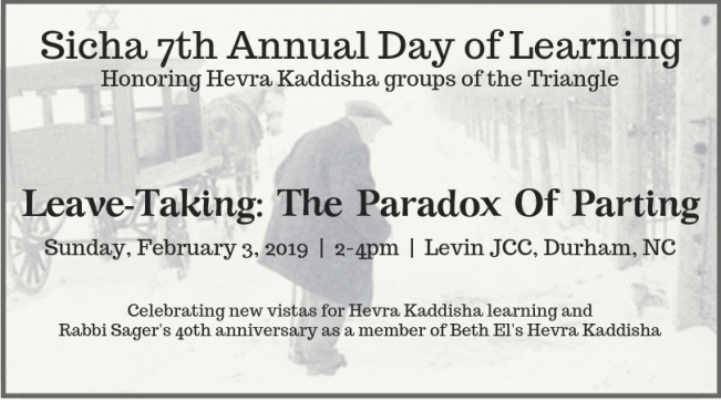 Hevra Kaddisha 2019 postcardB